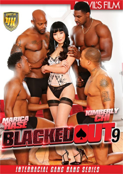 film blacked xxx