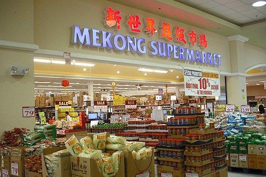 asian grocery store phoenix