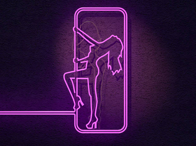 nude nyc strip club