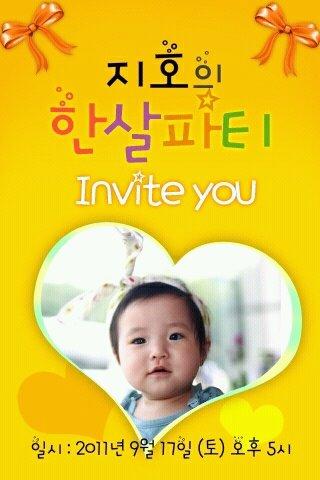 in i her like korean